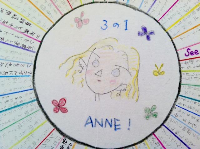 130b7-anne-62b252812529